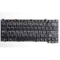 Клавиатура Lenovo F41 черная