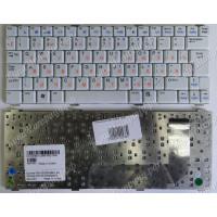 Клавиатура Dell 1200 белая матовая