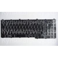 Клавиатура Toshiba A500 A505 P300 L500 черная глянцевая