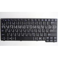 Клавиатура LG E200 черная