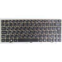 Клавиатура MSI U135 U160 с золотой рамкой черная