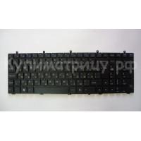 Клавиатура DNS Clevo W350 W370 W650 W655 W670MP-12A36SU-430 черная