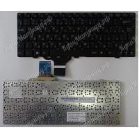 Клавиатура DNS Clevo M1100 черная без рамки