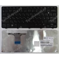 Клавиатура Dell 1019 черная