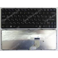 Клавиатура Sony SVE11 SVE111 E11 черная с черной рамкой