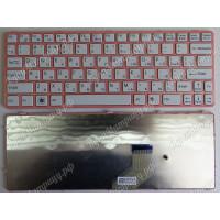 Клавиатура Sony SVE11 SVE111 E11 белая с розовой рамкой