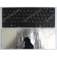 Клавиатура Sony FIT14 черная без рамки
