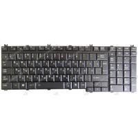 Клавиатура Toshiba A500 A505 P300 L500 черная матовая