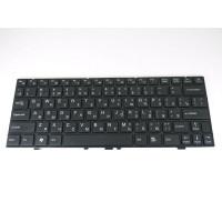 Клавиатура DNS Clevo 0155952 0158630 0155951 0127620 0133837 0134339 DOK-V6126K черная с рамкой