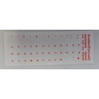Наклейка на клавиатуру для ноутбука Русский шрифт красный на прозрачной подложке