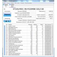 Жесткий диск 320GB Samsung  ST320LM001 с разбора