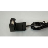 USB разъем с подставкой