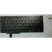 Клавиатура Apple A1297 RU черная большой enter