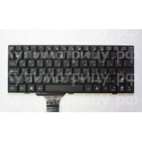 Клавиатура Asus 1000 1000H 1000HA 1000HC 1000HD 1000HE черная с разбора