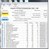 "ЖД Hitachi Travelstar 5K750-500 HTS547550A9E384 500GB HDD SATA III 2.5"" донор"