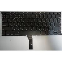Клавиатура Apple A1369 A1466 черная плоский Enter 2010